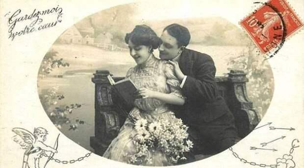 «Если бы я был богат»: мужские брачные объявления конца ХIХ – начала ХХ вв.