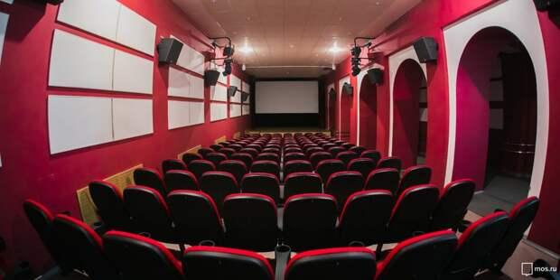 Центр творчества «Строгино» проведёт видео-спектакль