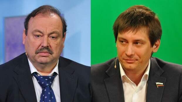 Семья Гудковых пытается превратить трагедию в Казани в инструмент политических манипуляций