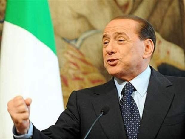Берлускони обвинил Запад в безответственном отношении к России