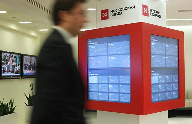 Доллар падает, индексы Мосбиржи растут. Обзор финансового рынка от 16 апреля