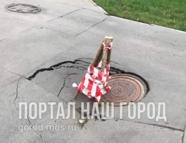 Дорога к школе через Волоцкий переулок стала безопаснее