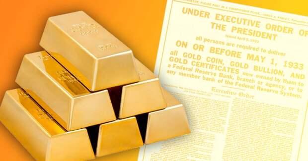 3 исторических факта, как правительство США отбирало золото у граждан