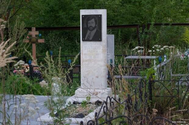Первым журналистом, которого убили в Тольятти, стал Андрей Уланов (шел 1995 год). Преступление было совершено прямо в его квартире 90-е, авто, автоваз, бандитизм, ваз, криминал, разборки, тольятти