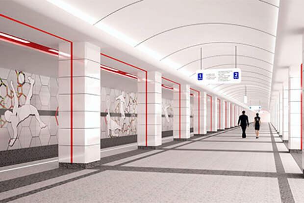 В Москве открылась станция метро «Спартак»