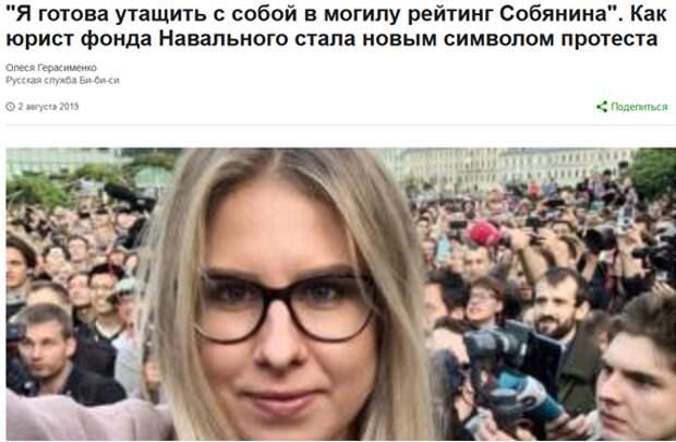 Правительство нашло доказательства вмешательств Запада в российские выборы