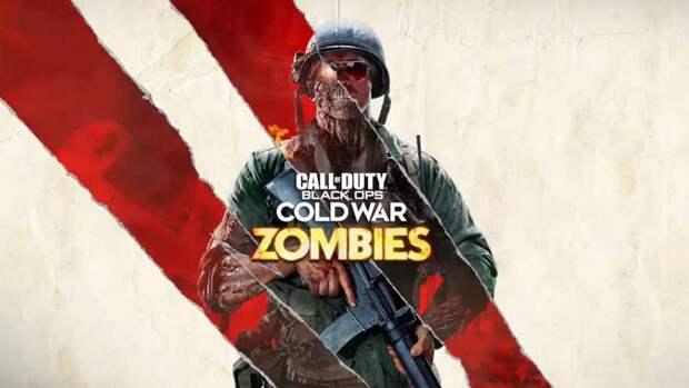 Авторы Call of Duty: Black Ops Cold War отменили незаслуженные баны игроков в режиме «Зомби»