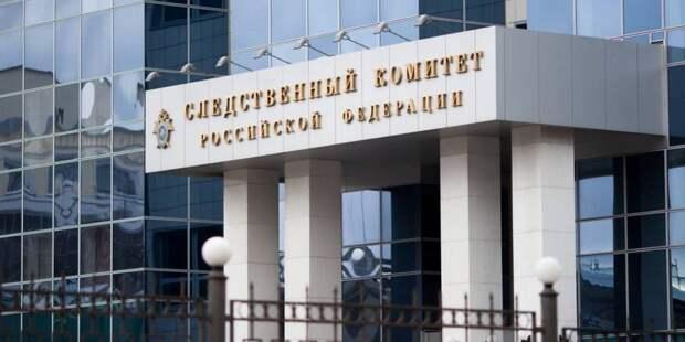 Бастрыкин поручил доложить о расследовании дела о ЧП в гостинице