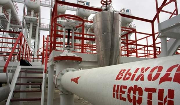 До$43,8 затонну увеличивается экспортная пошлина нароссийскую нефть