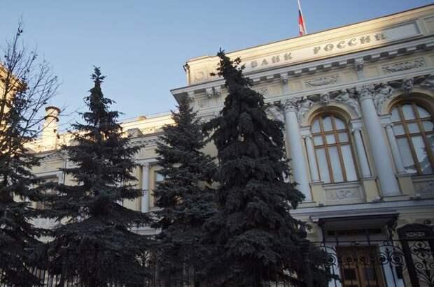 ЦБ РФ опубликовал список компаний с признаками нелегальной деятельности