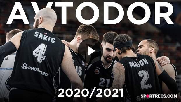 Best of Avtodor   2020-2021 VTB League Season