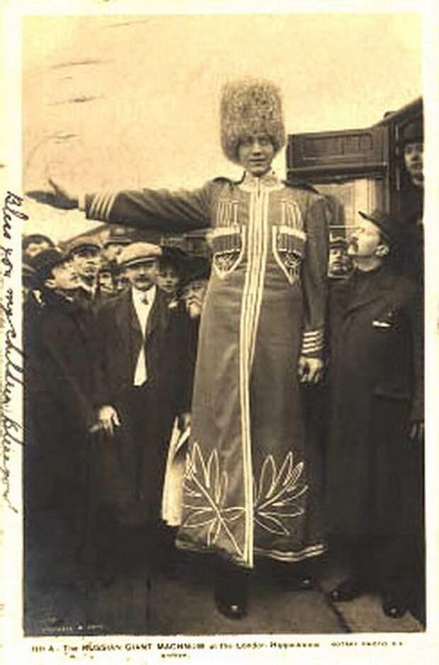 Самый высокий человек наземле жил вРоссийской империи