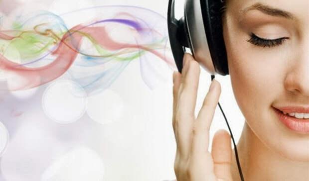 Музыкотерапия : Моцарт от головной боли