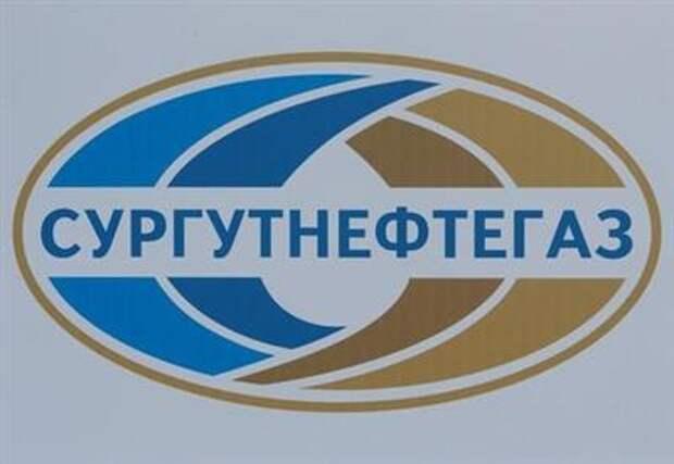 The logo of Russian oil producer Surgutneftegaz is seen on a board at the St. Petersburg International Economic Forum 2017 (SPIEF 2017) in St. Petersburg, Russia, June 1, 2017. Picture taken June 1, 2017. REUTERS/Sergei Karpukhin