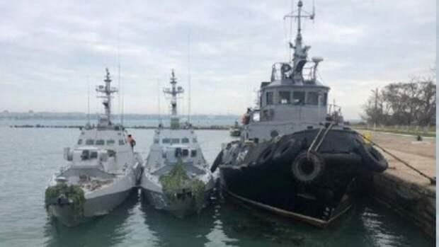 Sina: решением о блокировке Керченского пролива Россия поставила на место Украину