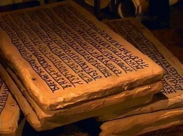 """""""Велесова Книга"""" - не подделка, а письменный источник Ведической Руси."""