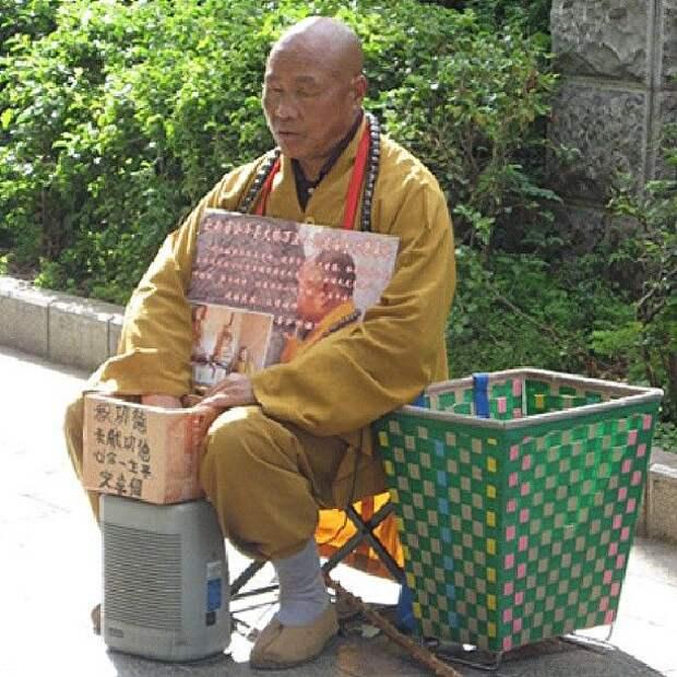 монах просит милостыню