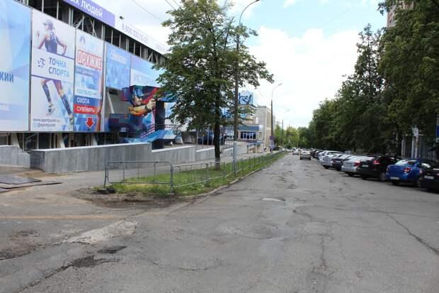 В Ижевске на улице Свободы ограничат движение