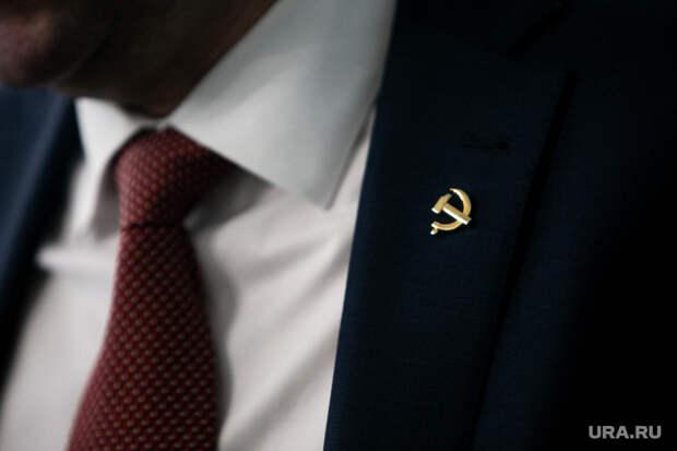 Круглый стол КПРФ по принятию поправок к Конституции РФ. Москва, депутат, серп и молот, кпрф, коммунист