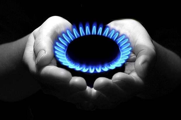 газ Газпром