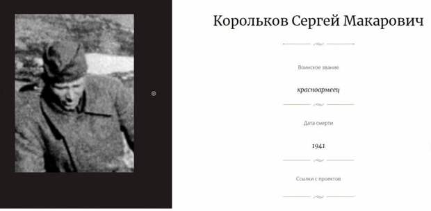 Казнь на камеру по-немецки: непокорённые герои Отечественной