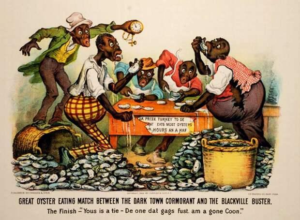 Большой турнир по поеданию устриц между дарктаунскими обжорами и блэквилльскими пропойцами - в момент завершения