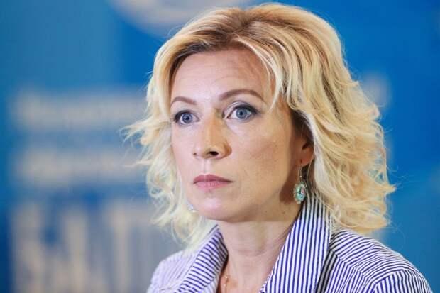 Захарова заявила о «недоразвитости» мысли посла Украины в Германии