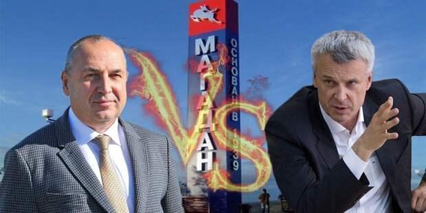 Носов и Гришан в «битве» за Магадан