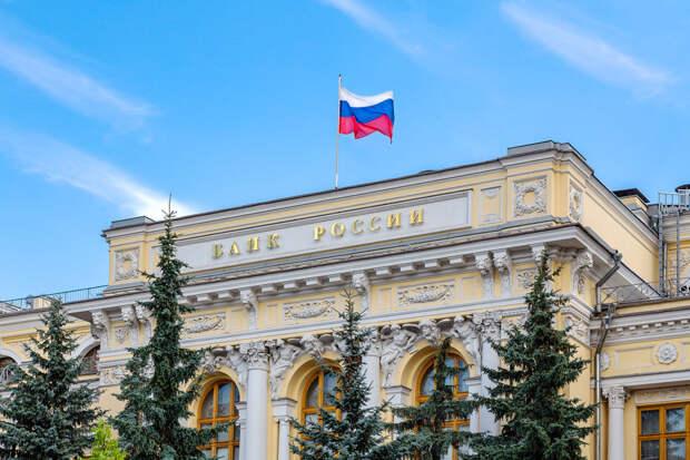 Центробанк назвал причину для падения доходов россиян