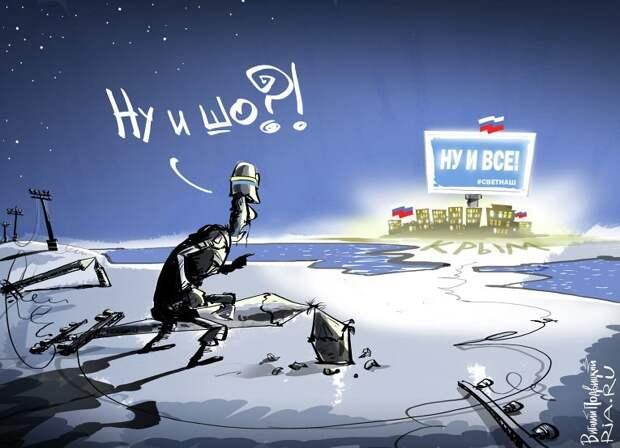 Киев готов к получению от России 135 миллиардов долларов за Крым