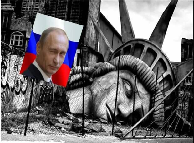 Ультиматум России или начало передела однополярного мира