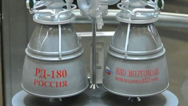 Политолог раскрыл секрет ловушки РФ с поставкой ракетных двигателей РД-180 в США