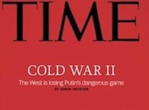 Новость на Newsland: Журнал Time объявил о начале второй холодной войны