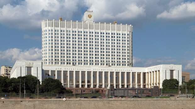 Кабмин утвердил еще один праздничный день в России
