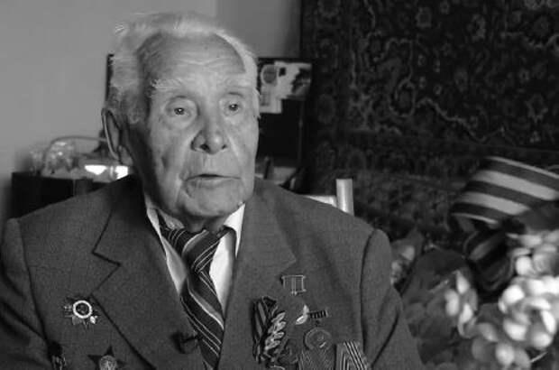Сегодня ушёл из жизни тамбовский ветеран Степан Ануфриев