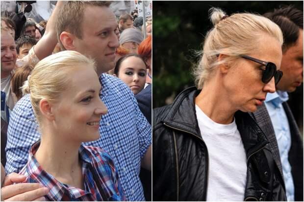 Спасаю Юлю Навальную