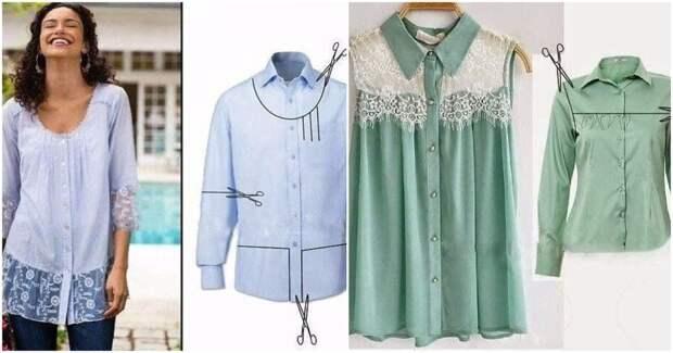Красивые переделки: из мужской рубашки — в стильную блузку