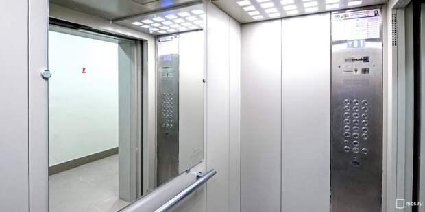 Лифты в доме на Сходненской теперь работают круглосуточно, а не «посменно»