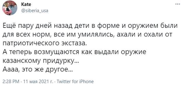 Стрельба в школе в Казани: фото, видео, свидетельства очевидцев из соцсетей и реакция людей