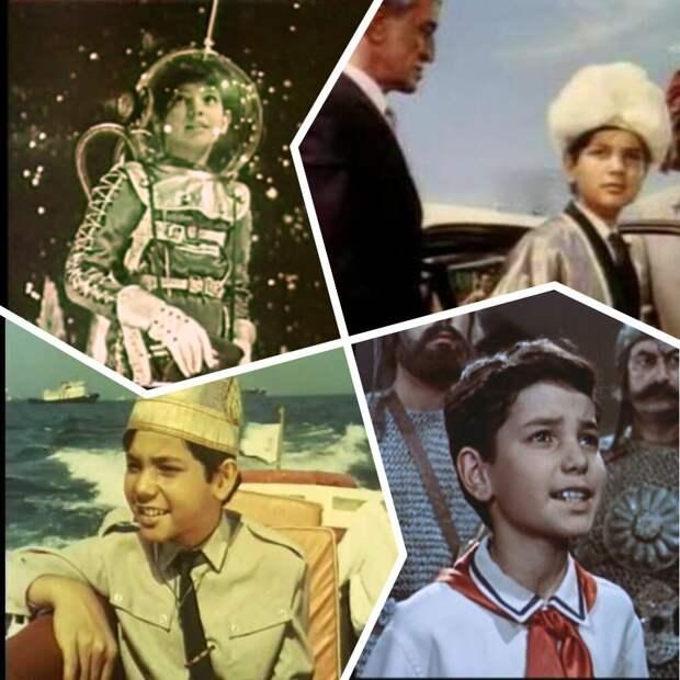 Обаятельный мальчишка из советского детства Азер Курбанов, как сложилось его жизнь в доли от родины