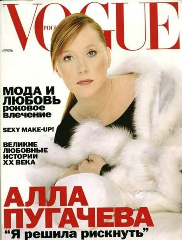 Обложка Vogue, 1999 г.