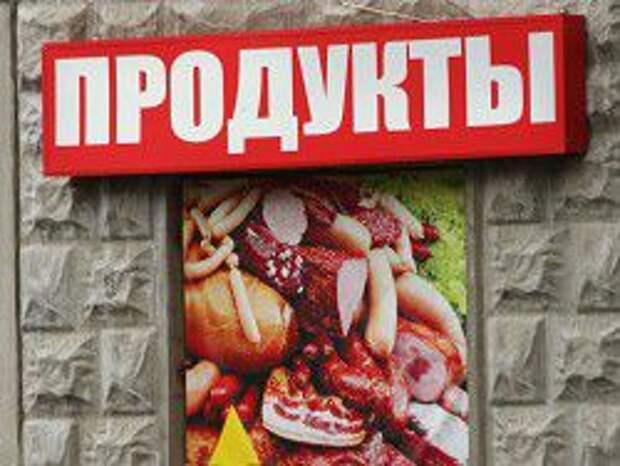 Новость на Newsland: Депутат ЛДПР предложил расширить продуктовое эмбарго
