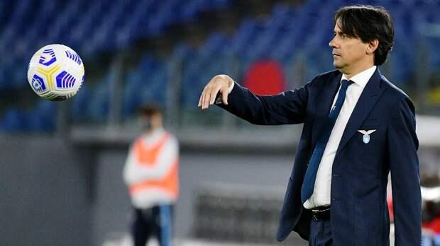 Симоне Индзаги покинул пост главного тренера «Лацио»