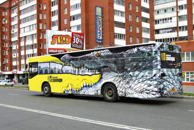 TMG и «ЭСПАР-Аналитик» представили инструмент для оценки эффективности рекламы на транспорте