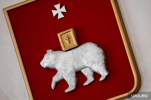 ВПерми перенесли конкурс нановый гимн