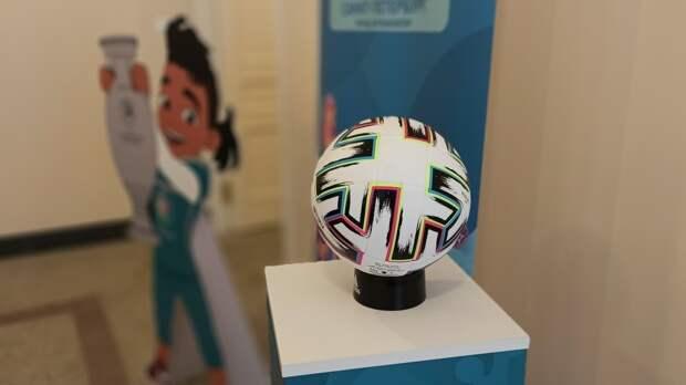В Копенгагене заявили, что не пустят болельщиков из России на матчи Евро-2020