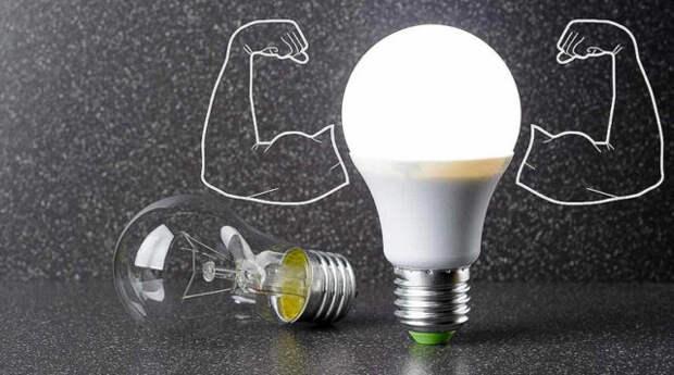 Сколько денег экономит светодиодная лампочка? Вы удивитесь