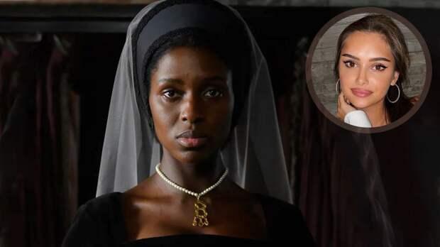 «Зачем историю портить?» Гимнастка Севастьянова отреагировала на то, что Анну Болейн сыграла темнокожая актриса