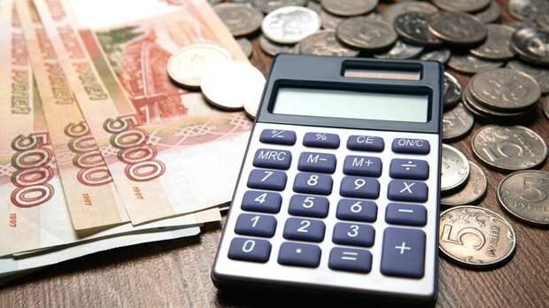 Россиянам напомнили о возможности получить выплату в 250 тысяч рублей
