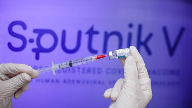 """Российская вакцина """"Спутник V"""" прошла регистрацию почти в 70 странах мира"""
